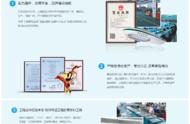 清洁能源网站模板